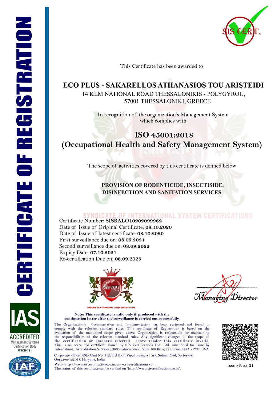 ISO45001-2018